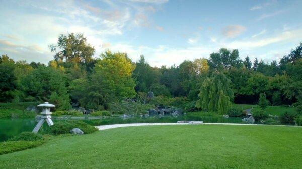 Montréal Botanical Garden And Insectarium